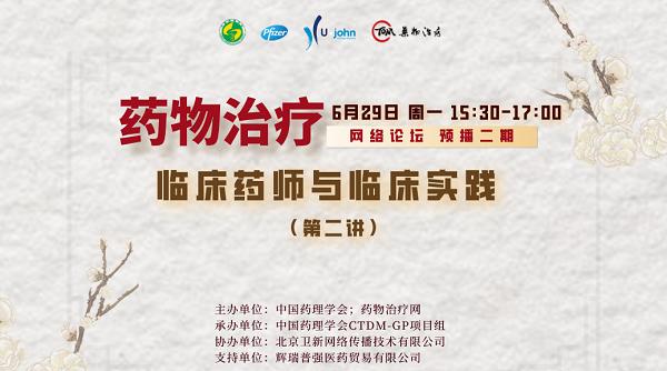 第二讲_网站头版图_看图王.png