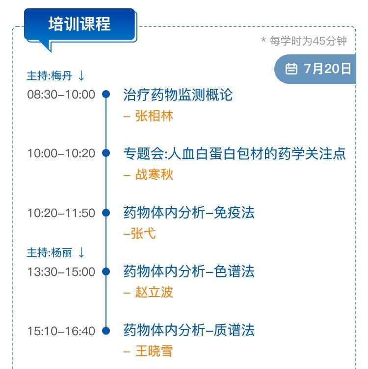 海报_看图王(2).jpg