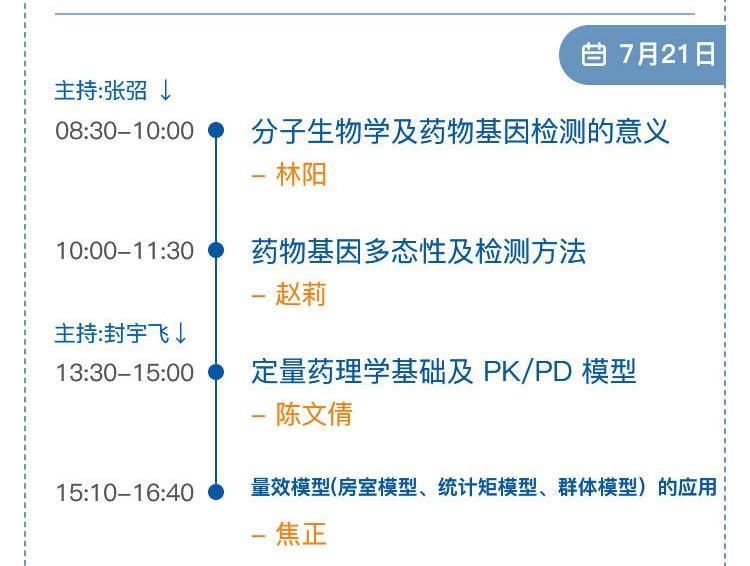 海报_看图王(3).jpg