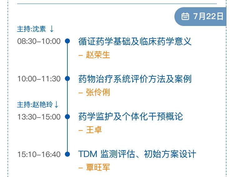 海报_看图王(4).jpg